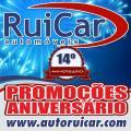 RuiCar